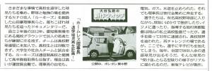 20140221_TOKYO