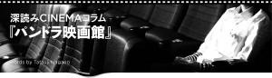 rensai_ban4